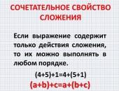 matem2